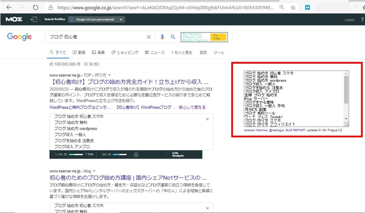 Extract People also search phrases in Google説明